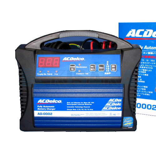 AC Delco Voyager用 バッテリーチャージャー 15A 充電器 AD-0002